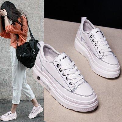 Fashion*厚底松糕板鞋 百搭小白鞋 洋氣網紅女鞋 真皮厚底休閒鞋 33-40碼