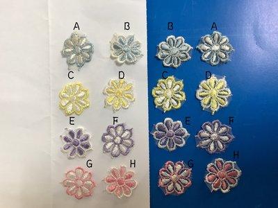 【蕾絲工坊】↙DIY手作材料↗ 刺繡水溶蕾絲貼布貼*M02020*