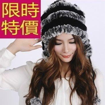 毛帽針織質感-精美日系羊毛溫暖女帽子7色63w35[獨家進口][米蘭精品]