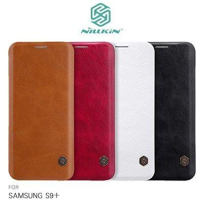 高雄【MIKO手機館】NILLKIN SAMSUNG S9+ Plus 秦系列皮套 側掀皮套 智能皮套 手機殼(SE5)