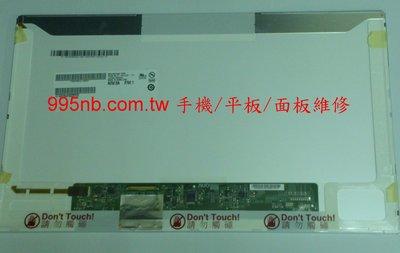 威宏資訊 ACER ASUS HP TOSHIBA LENOVO 14吋 液晶面板更換 換面板 維修螢幕 螢幕破裂