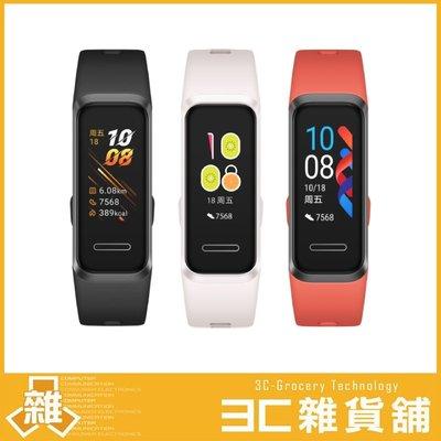 【3C雜貨】 公司貨 華為  Huawei Band 4 手環 藍芽手環 防水 智能手環