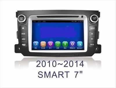 大新竹汽車影音BENZ 賓士 SMART 專用安卓機 7吋螢幕 台灣設計組裝 系統穩定順暢