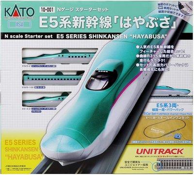 八田元氣小棧:(日版)全新未拆 KATON規 10-001 基本組合 SD E5系新幹線 遊隼3輛。