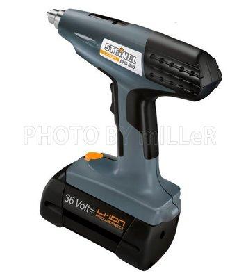 【米勒線上購物】熱風機 德國 STEINEL 司登利 BHG360充電式 熱風機 熱風槍 熱烘槍 熱熔槍