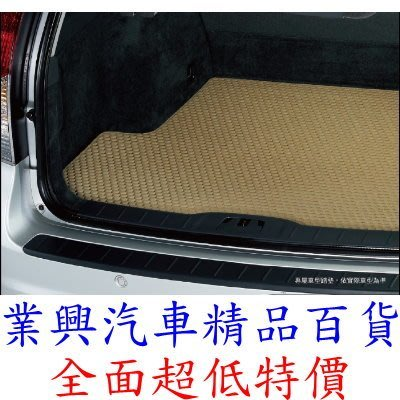AUDI Q7 2016-18 卡固三角紋 平面汽車後廂墊 耐磨耐用 防水易洗 (CV23NA)