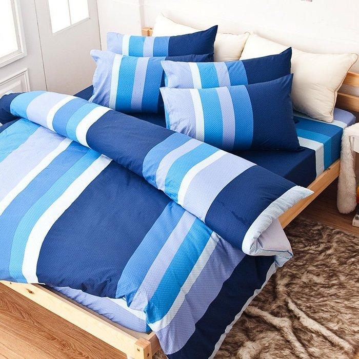床包兩用被 / 雙人【海水藍】鋪棉兩用被套,含兩件枕套,100純棉,台灣製造,戀家小舖R12-AAC215
