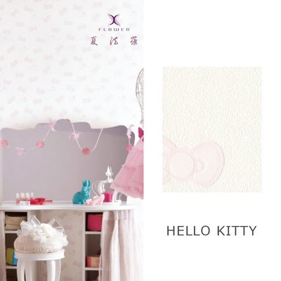 【夏法羅 窗藝】日本進口 Hello Kitty蝴蝶結 素色簡約可愛 壁紙 BB_227546
