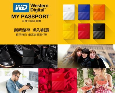 【攝界】公司貨 三年保固 WD My Passport 2TB 2.5吋 行動硬碟 隨身碟 相片備份 大容量