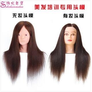 頭模練習理髮全真假人可卷燙吹SQ1878