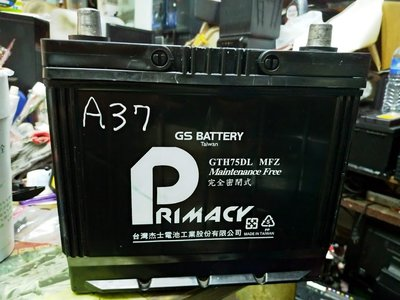 2018年2月 GTH75DL-MFZ 統力GS免加水汽車電池 75D23L (55D23L 加強)壞電瓶交換1200 新竹縣
