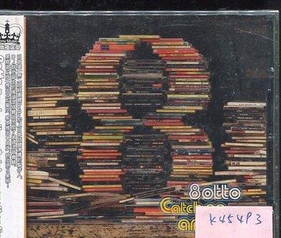 *真音樂* 80TTO / REMIX ALBUM CATCH AN ANOTHER FIRE 全新 K25493