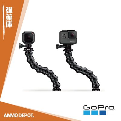 【AMMO DEPOT.】 GoPro 運動相機 配件 原廠 鵝頸 延長桿 軟管 ACMFN-001