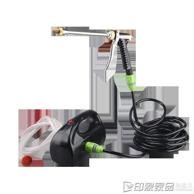日和生活館 車載洗車機便攜12V高壓小型洗車器家用220V清洗水泵洗車神器充電 S686