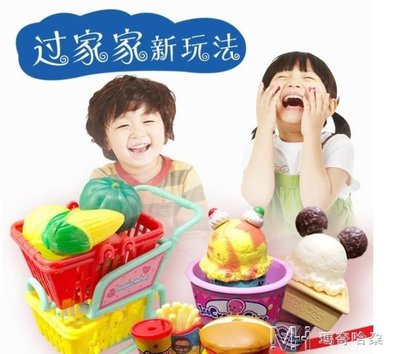日和生活館 迷你漢堡店專賣冰淇淋寵物美食品兒童仿真收銀機甜甜圈過家家玩具S686