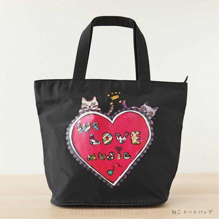 【貓下僕同盟】日本貓雜貨 貓咪插圖托特包 手提袋 便當包 購物袋 A4手提袋 媽媽包 低價出清