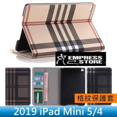 【妃小舖】2019 iPad Mini 4/5 蘇格蘭/格紋/格子 插卡/支架/二折 平板 保護套/保護殼