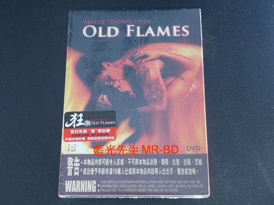 [DVD] - 狂潮 Old Flames