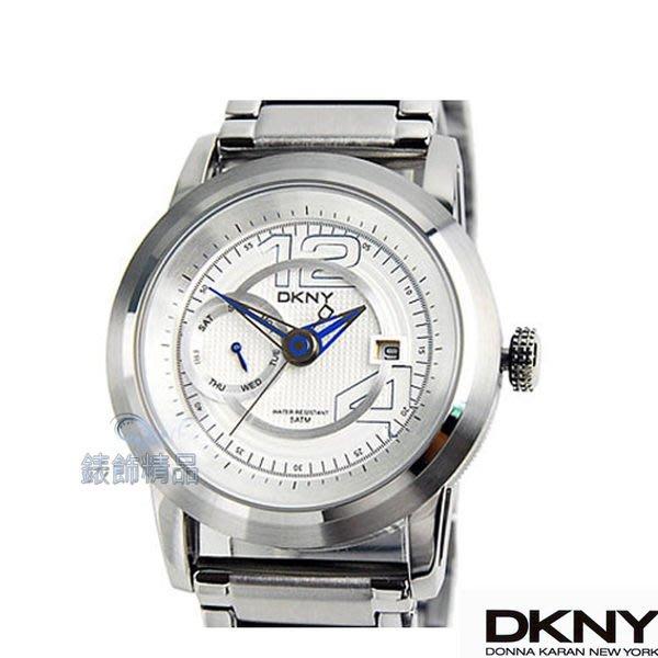 【錶飾精品】DKNY手錶 NY1413 雙環面盤 鏤凹時標 星期日期 男表 原廠正品
