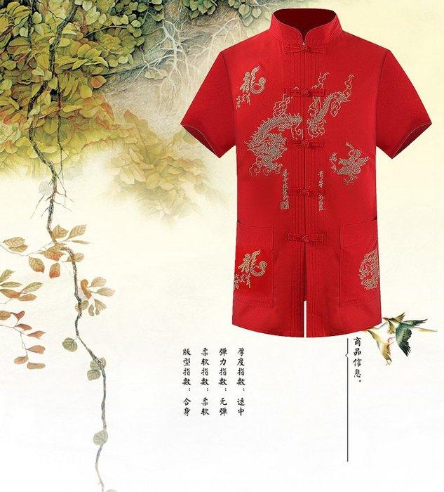 男短袖夏裝中式漢服中老年亞麻襯衫男爺爺裝棉麻寬鬆純色上衣五色可選