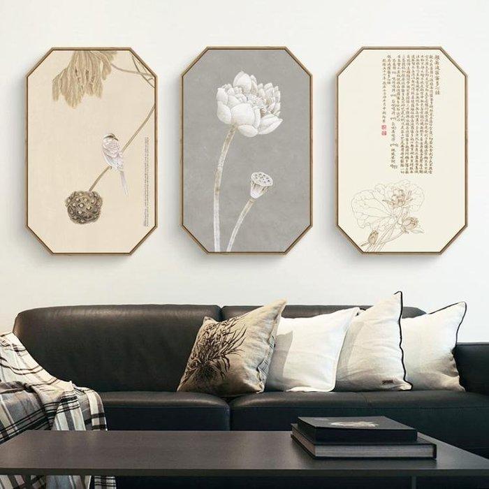 壁畫禪境新中式禪意客廳裝飾畫沙發背景墻畫水墨八邊形掛畫玄關壁畫 【甲由樂叮】