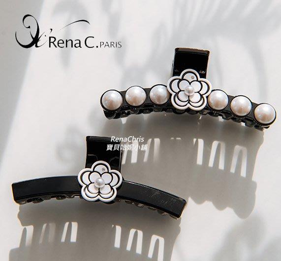 BHI1785-法國品牌RenaChris 施華洛世奇晶鑽珍珠山茶花鯊魚夾 抓夾【韓國製】AngelRena