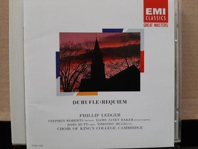 Ledger,Durufle:Requiem,菲力浦·萊傑指揮劍橋國王學院合唱團,珍娜·貝克,史蒂芬·羅伯莰演唱,布特管風琴,提摩西·休大提琴,杜魯佛萊:安魂曲