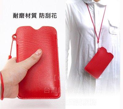 【GooMea】3免運 Samsung三星 A40s 6.4吋 抽取式皮套 手拿袋手機套 手機殼 手拿掛頸 紅