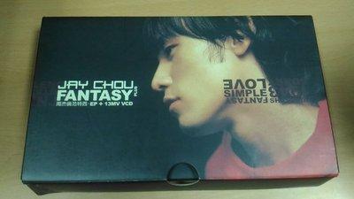 蔡依林燕姿同期天王周杰倫Jay 范特西之EP精裝版CD+VCD+寫真歌詞冊 絕版(圖3-6第2版1280$)