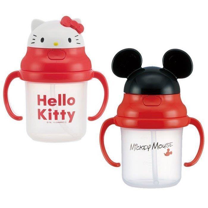 Hello Kitty 按壓彈跳開關 雙手把 塑膠吸管 學習杯 練習杯 水壺