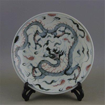㊣三顧茅廬㊣ 大明建文青花釉裡紅龍紋瓷盤     官窯古瓷器