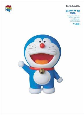 ArtLife @ MEDICOM VCD Doraemon 映画 STAND BY ME ドラえもん 小叮噹