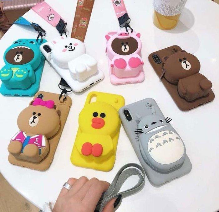 紫滕戀推出韓國適用iPhonexsmax手機殼6s布朗熊零錢錢包掛繩卡通矽膠手機殼x 買三送一