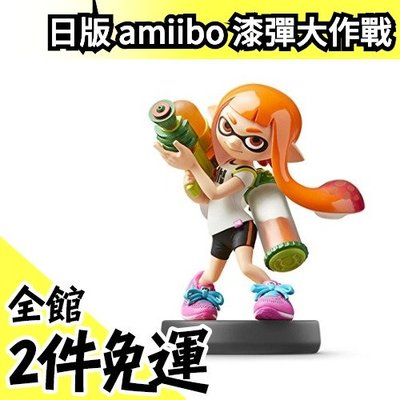 【INKLING 橘色女孩】空運 日版 amiibo 大亂鬥系列 NFC可連動公仔 任天堂 WII【水貨碼頭】