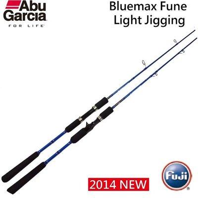路亞天堂 Bluemax Fune Light Jigging小搞搞船釣竿 路亞竿