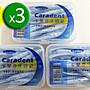 【卡樂登】25支x3共75支 L型 牙間刷 藍3S- 2...