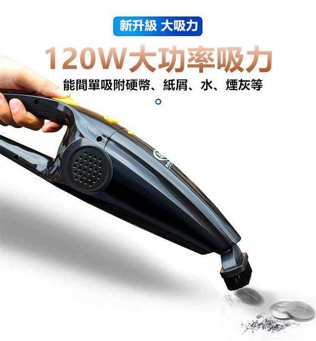 車用吸塵器【無線款】大功率 乾濕兩用 手持吸塵器 汽車強力吸塵器 非dyson 日立 IRIS