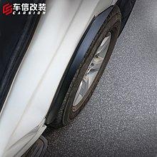 擋泥板適用于10-20款普拉多后擋泥板豐田霸道改裝內襯擋泥皮車防護配件