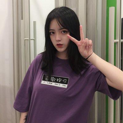 2018夏季韓版ulzzang原宿BF寬松顯瘦百搭刺繡圓領短袖T恤女學生潮
