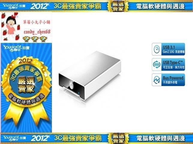 【35年連鎖老店】AKiTiO 冰極光 Neutrino U3.1 2.5吋外接盒(SK2-U31AS-AKT)有發票/