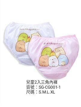 【貼身寶貝】.『SG-CG001』台灣製正版授權100%棉~角落小夥伴女孩三角內褲-(一組二件 )