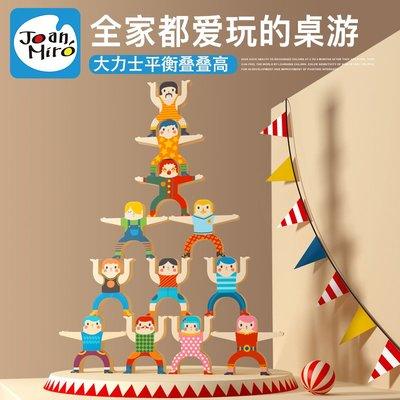 美樂兒童大力士疊疊樂積木平衡玩具男女孩早教益智親子游戲疊疊高