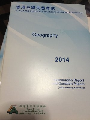 DSE Geography 地理 2014 past paper