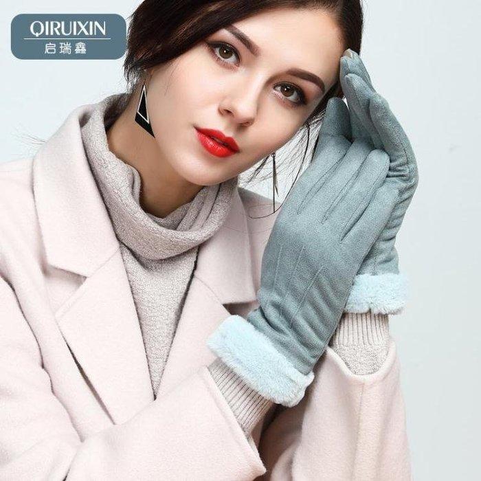 麂皮絨手套女士秋冬季保暖加絨加厚韓版可愛學生騎車觸屏棉手套