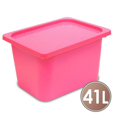 WallyFun屋麗坊 魔法掀蓋整理箱-40L粉色