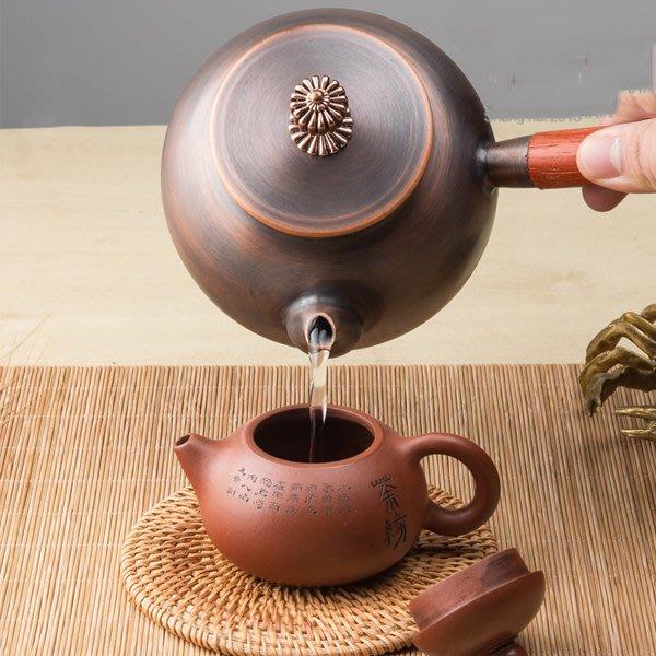 5Cgo【茗道】含稅會員有優惠 520249656232 純手工加厚紫銅茶壺側把煮水茶壺實木柄純銅制杯托茶夾杯墊