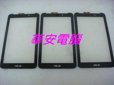 宏基平板維修ACER A3-A20 FHD 尾插維修 充電異常 充電孔受潮進水 USB接觸不良 無法充電維修 新北市