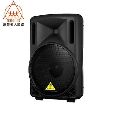 【名人樂器全館免運】Behringer 耳朵牌 Powered Speaker B210D  主動式喇叭 10吋 (單顆