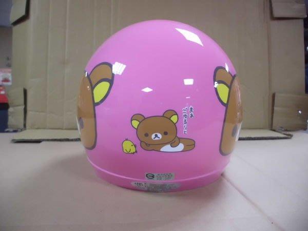 GIFT41 4165本通 三重店 拉拉熊 RILAKKUMA 兒童半罩 安全帽 - 亮面粉色 側趴懶洋洋 1308070006-3