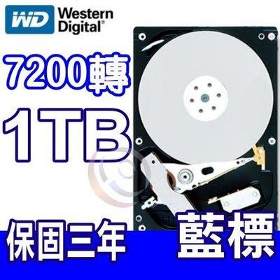 「ㄚ秒市集」WD 威騰 藍標 10EZEX 1T 1TB SATA3 64M 三年保 3.5吋 內接硬碟
